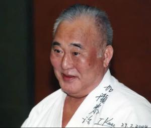 Taiji Kase 29.2.2004